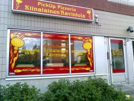 Pick Up Pizzeria Kiinalainen Ravintola, Jyväskylä