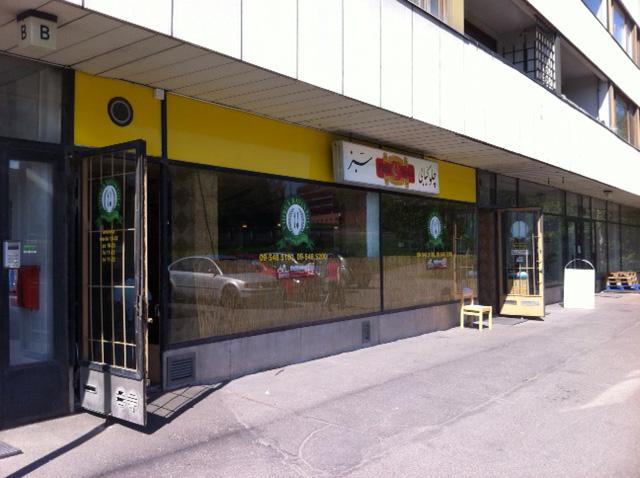 Persian Ravintola, Espoo: Ravintolan julkisivu