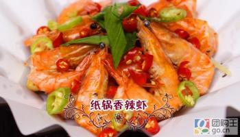 Fei Hong Ravintola, Kuusankoski