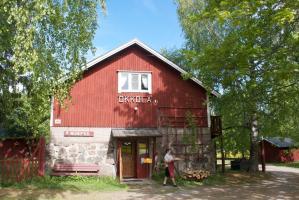 Ravintola Niinipuu, Puumala
