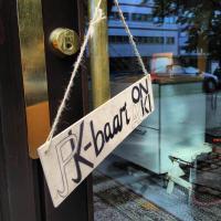 Päiväkahvibaari / Helsingin Kahvipaahtimo, Helsinki