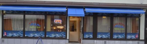 Fulbari, Helsinki