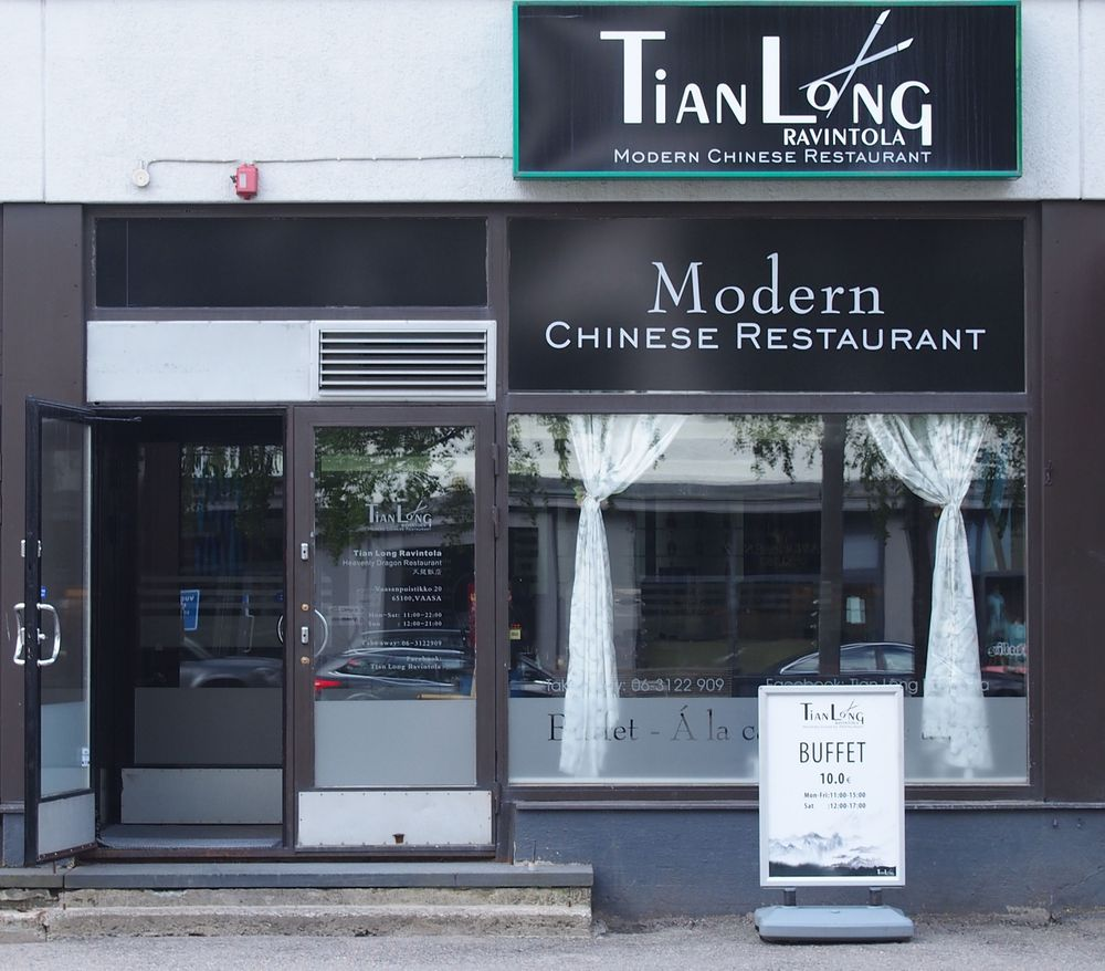 Tian Long Restaurant, Vaasa