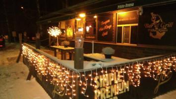 Bar & Grill Pikku-Ruusa, Tampere