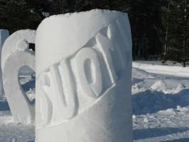 Hotelli Suomu, Kemijärvi