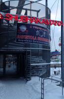 Ravintola Shubha Kamana, Helsinki
