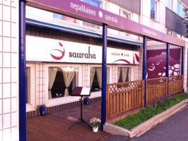 Sauraha, Oulu