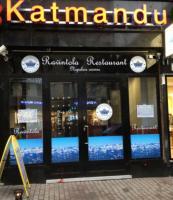 Ravintola Katmandu Hämeenkatu, Tampere