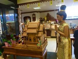 Siam Bangkok Ravintola, Tuusula
