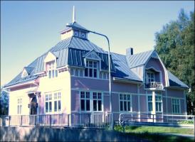 Tilausravintola Pinkki Alvar, Kauhava