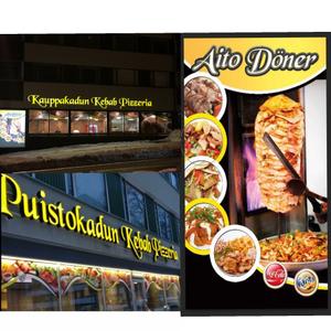 Puistokadun Kebab Pizzeria, Jyväskylä