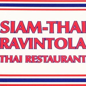 Siam Thai Ravintola Kajaani, Kajaani
