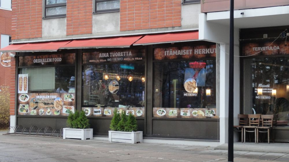 Orshalem Food, Vanda