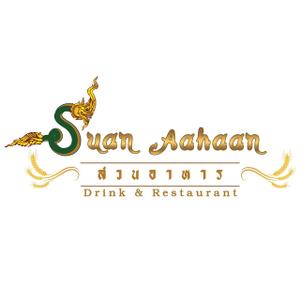 Suan Aahaan, Sipoo