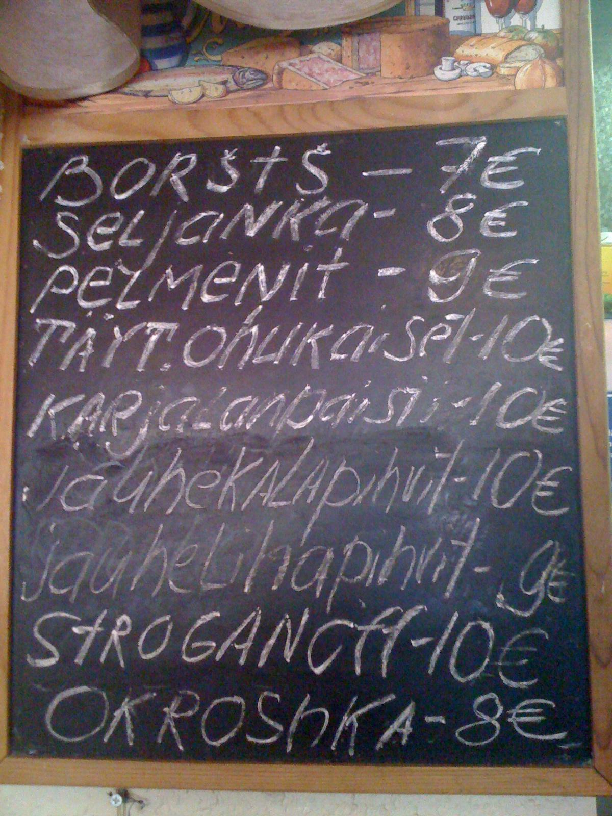 Pelmenit, Helsinki: menu