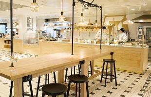 Fazer Café Tampere, Tampere